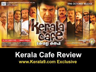 Kerala Cafe 2009 Malayalam Movie Watch Online
