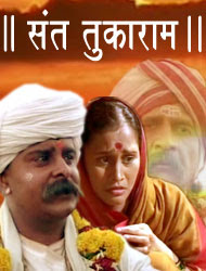 Sant Tukaram Marathi Movie Watch Online