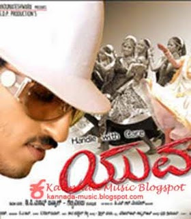 Yuvah 2009 Kannada Movie Watch Online