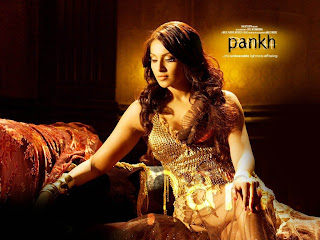 Pankh (2010 - movie_langauge) - Bipasha Basu, Maradona Rebello, Mahesh Manjrekar, Ronit Roy, Daya Shanker Pandey, Kiran Karmarkar, Asha Sachdev