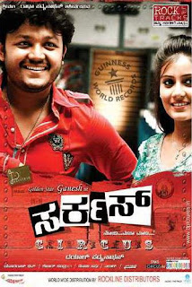 Circus 2009 Kannada Movie Watch Online