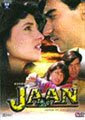 Jaan 1996 Watch Online