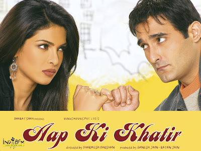 Aap Ki Kathir (2006) - Hindi Movie