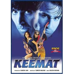 Keemat: They Are Back movie