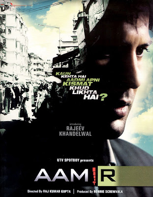 Amir (2008) - Hindi Movie