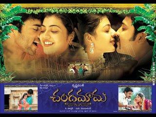 Chandamama Full Length Telugu Movie - YouTube