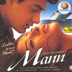 Mann (1999) - Hindi Movie