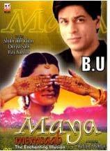Maya Memsaab 1993 Hindi Movie Watch Online