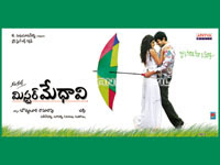 Mister Medhavi 2008 Telugu Movie Watch Online