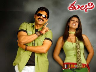 Thulasi 2007 Telugu Movie Watch Online