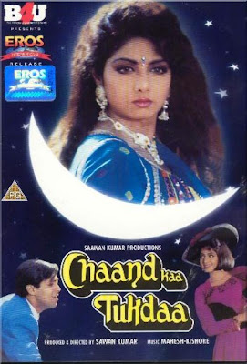Chand ka Tukdaa 1994 Hindi Movie Watch Online