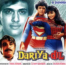 Dariya Dil 1988 Hindi Movie Watch Online