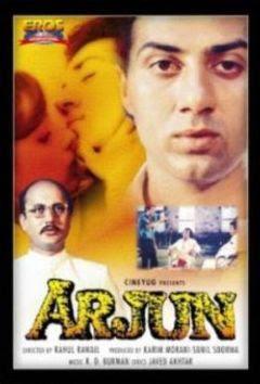 Arjun Hindi (1985) - Hindi Movie