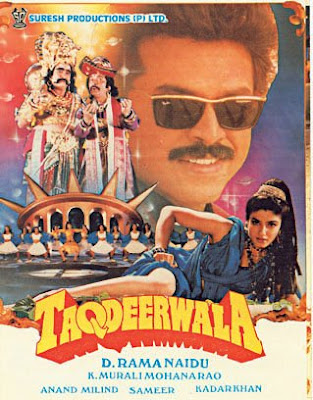 Taqdeerwala (1995) - Hindi Movie