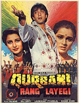 Qurbani Rang Layegi movie