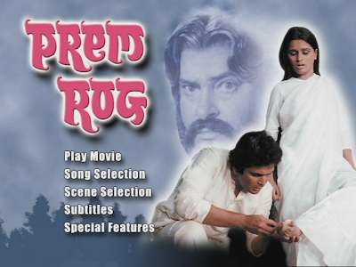 Prem Rog 1982 Hindi Movie Download