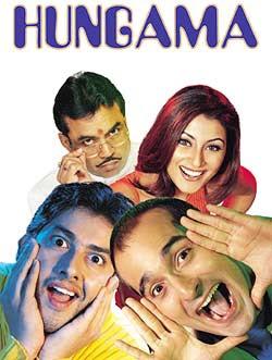 Hungama (2003) - Hindi Movie