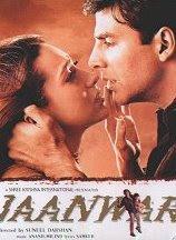 Dil ka raja new odia film premiere excel movies