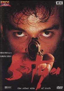 Satya (1998) - Hindi Movie