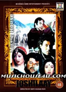 Joshilaay (1989) - Hindi Movie