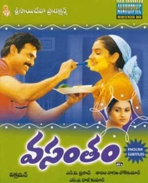 Online Movies: Vasantham 2006 Telugu Movie Watch Online