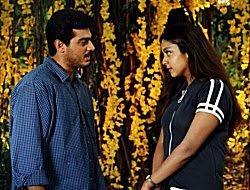 Mughavari (2000) - Tamil Movie