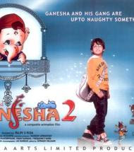 My Friend Ganesha 2 (2008) - Hindi Movie