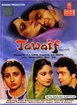 Tawaif (1985) - Hindi Movie