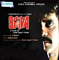Shiva 1989 Hindi Movie Download