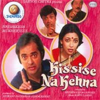 Kissi Se Na Kehna 1983 Hindi Movie Watch Online