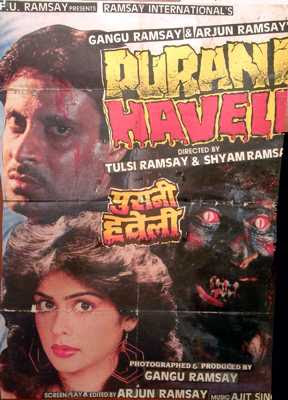 Purani Haveli 1989 Hindi Movie Download