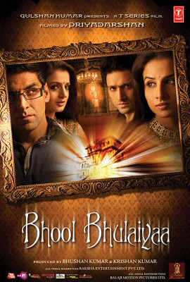 Bhool Bhulaiyaa 2007 Ami Je Tomar Song Exclusive Song Download