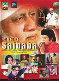 Shirdi Ke Sai Baba 1977 Hindi Movie Song Download