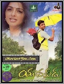 Yuvakudu 2000 Telugu Movie Watch Online