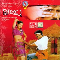 Chirunavvutho 2000 Telugu Movie Watch Online
