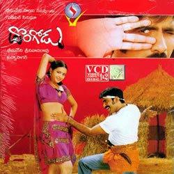 Chirunavvutho 2000 Telugu Movie Watch Online