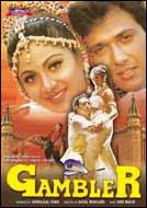 Gambler (1995) - Hindi Movie