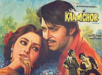 Kaamchor 1982 Hindi Movie Watch Online