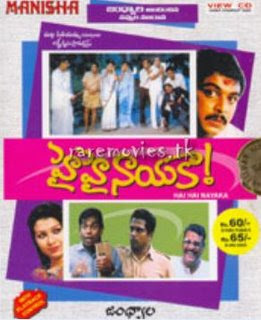Hai Hai Nayaka 1989 Telugu Movie Watch Online