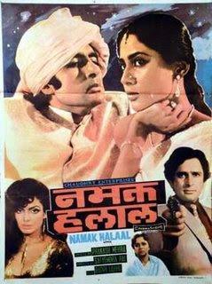 Namak Halaal (1982) - Hindi Movie