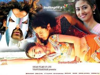 Aparichitudu 2005 Telugu Movie Watch Online