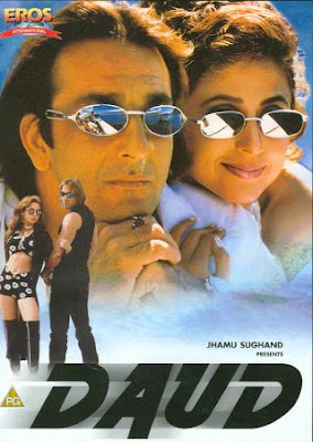 Daud: Fun on the Run 1997 Hindi Movie Watch Online