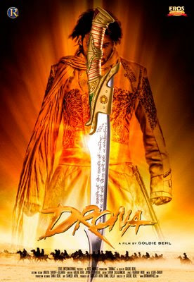 Drona, 2008 Drona, Hindi, Movie Drona Download,