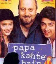 Papa Kahte Hain (1996) - Hindi Movie