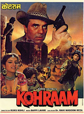 Kohraam 1991 Hindi Movie Watch Online