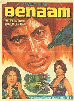 Benaam 1974 Hindi Movie Watch Online