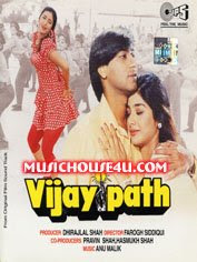 Vijaypath 1994 Hindi Movie Watch Online