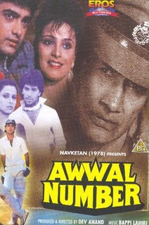 Awwal Number 1990 Hindi Movie Watch Online