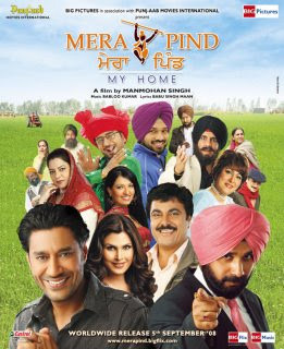 Mera Pind (2008 - movie_langauge) - Navjot Singh Siddhu, Harbhajan Mann, Kimi Varma, Gugu Gill, Sarabjit Mangat