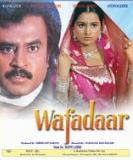 Wafadaar 1985 Hindi Movie Watch Online